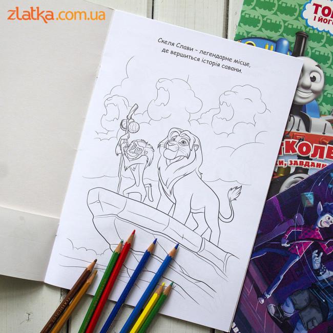 Набір 5+1 розмальовок. Mультколекція Disney (для хлопців)