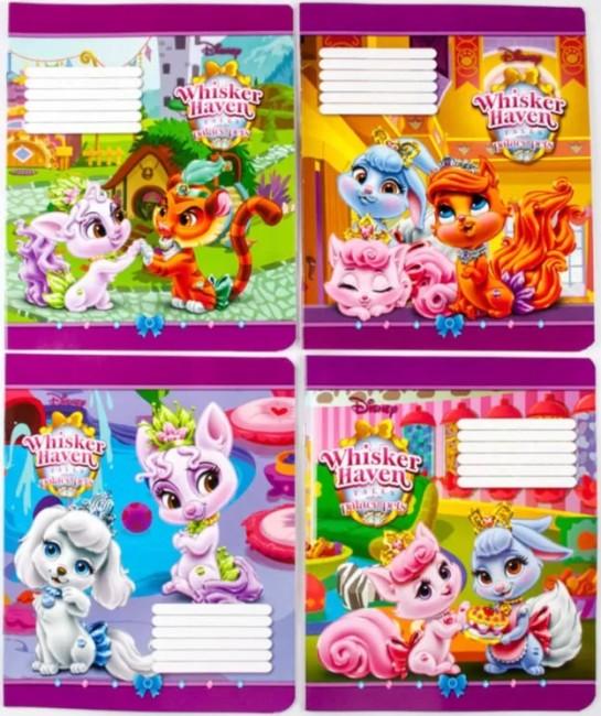 Комплект зошитів.  Серія 'Palace Pets ' (25 шт в комплекті)
