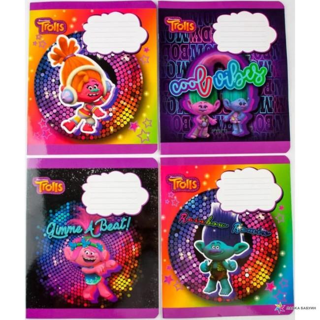 Комплект зошитів . Серія 'Тролі' (20 шт в комплекті)