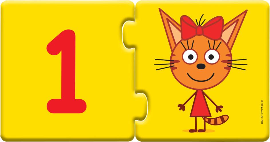 Кото-пазлики. Три коти. Учимо цифри