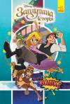 Рапунцель (Заплутана історія). Комікси Disney