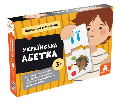 Навчальні матеріали.  Українська абетка