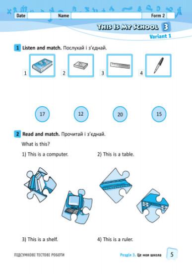 Англійська мова. 2 клас: Зошит для контролю знань (до підручника О. Д. Карп'юк)