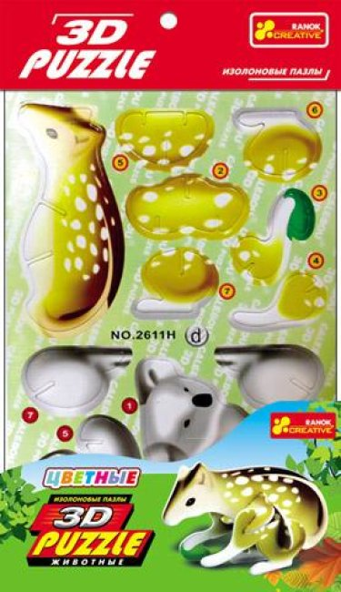 3D PUZZLE. Экзотические животные 3