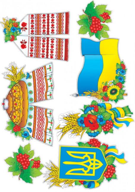 Набір прикрас 'Символи України'