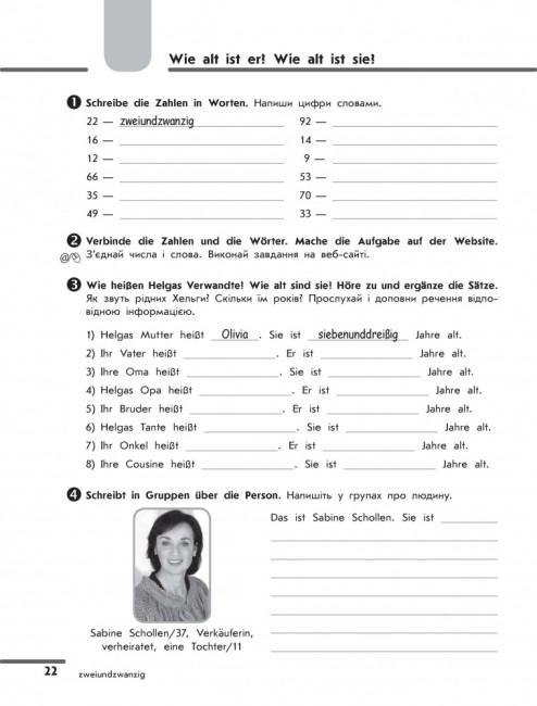 Hallo, Freunde! Робочий зошит. 6 клас (друга іноземна мова навчання)