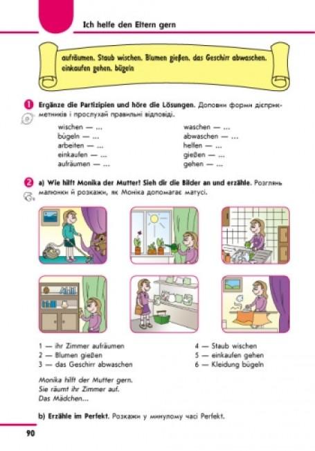 Hallo, Freunde! Підручник з німецької мови. 6 (2) клас