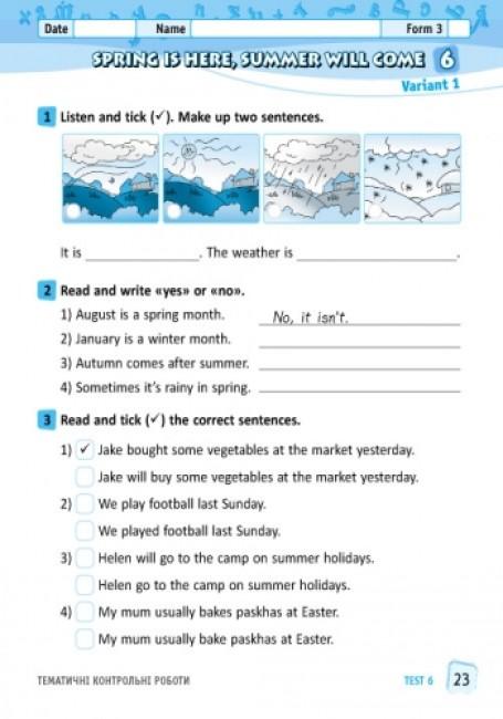 Англійська мова. 3 клас. Зошит для контролю рівня знань (до підручника Карп'юк О.Д.)