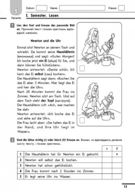 Німецька мова. 6 клас: тестовий зошит (до підручника 'H@llo, Freunde!'