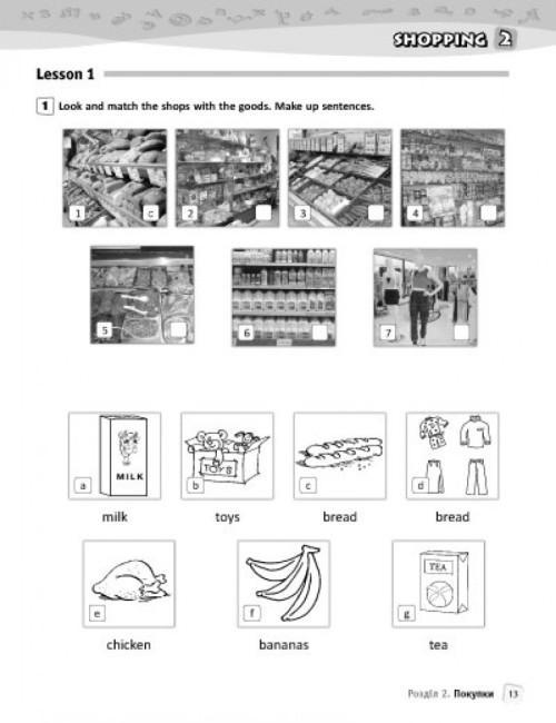 Англійська мова. 6 клас. Робочий зошит (до підручника А. М. Несвіт)