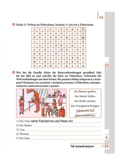Einfache Grammatik. Німецька мова. 6 клас: Зошит з граматики