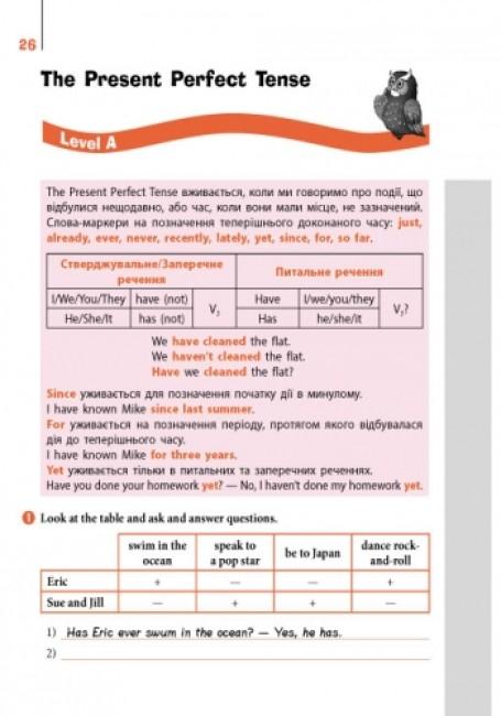 Англійська мова. 6 клас: Зошит з граматики. Easy Grammar