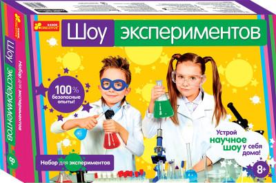 Шоу экспериментов