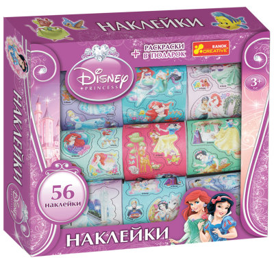 Наклейки в коробке. Принцессы 1. Disney