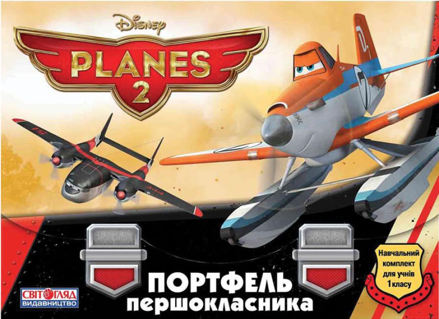 Портфель першокласника. Літаки. Disney