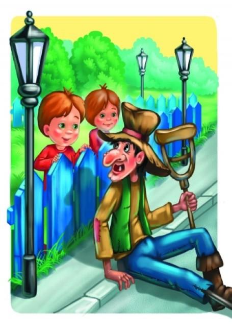 Улюблена книга дитинства. Пригоди близнят-козенят