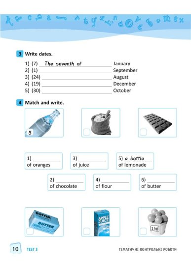 Англійська мова. 4 клас. Зошит для контролю рівня знань (до підруч. О. Д. Карп'юк)