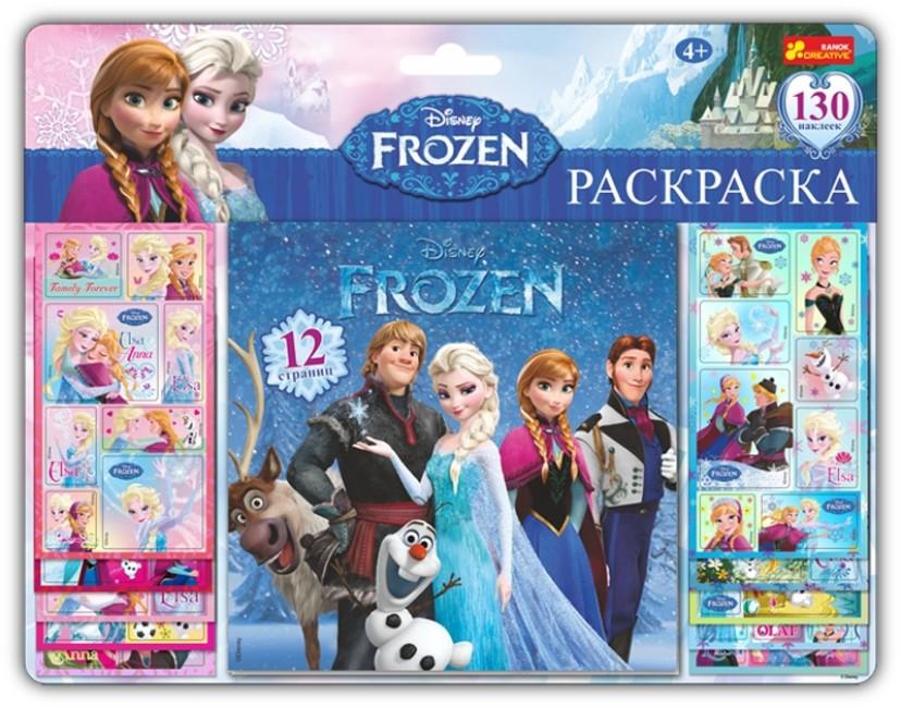 Наклейки на планшете с альбомом. Frozen. Disney