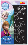 Гравюра 'Кристоф и Олаф' Frozen. Disney
