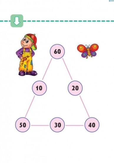 Поміркуй за хвилину (7-8 років)