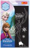 Гравюра 'Свен (олень)' Frozen. Disney