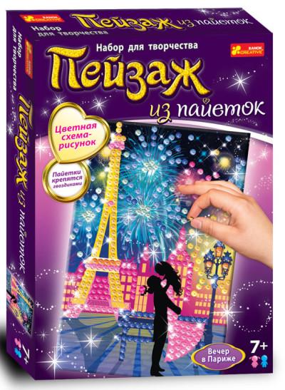 Пейзаж из пайеток 'Вечер в Париже'