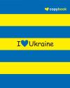 Блокнот 'Прапор'. Серія 'Українська вишиванка'. В5
