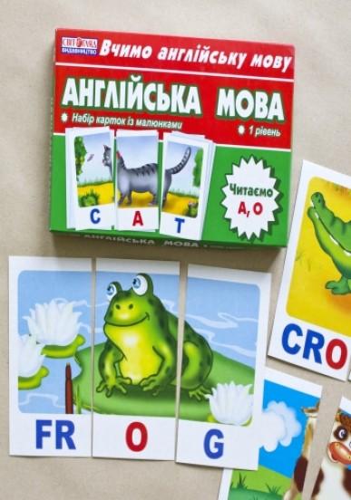 Тематичнi  картки. Англiйська мова. Читаємо А,О (1 рівень)