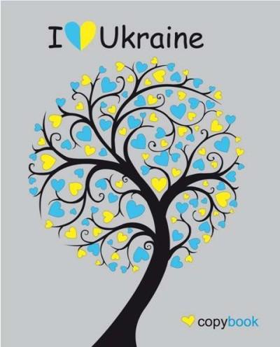 Блокнот для нотаток B5. Українське дерево кохання