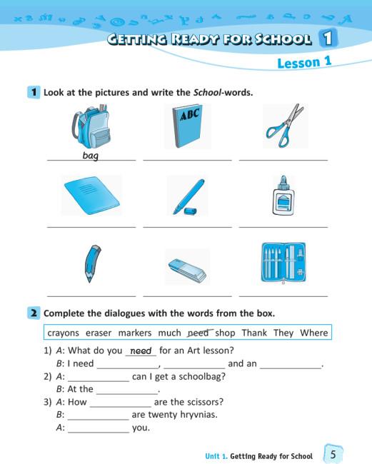 Англійська мова. 4 клас: робочий зошит (до підруч. О. Д. Карп'юк)
