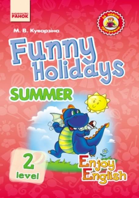 Англійська мова. Funny Holidays. Level 2. Summer. Серія «Enjoy English»