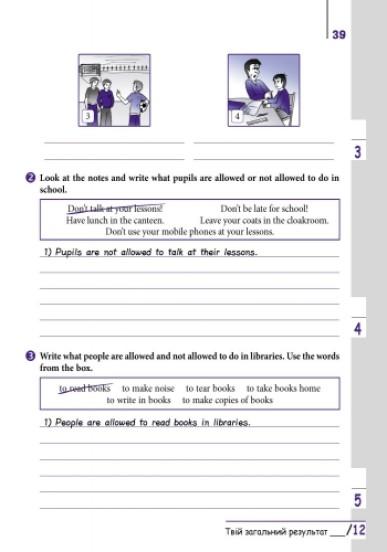 «Easy Grammar». Англійська мова. 7 клас: зошит з граматики