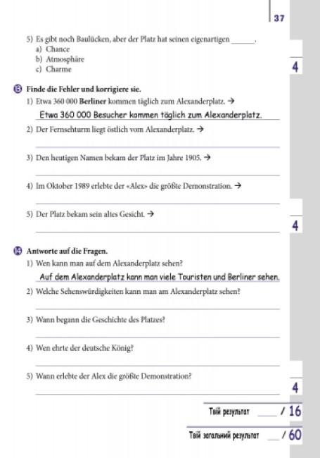 Einfaches Horverstehen. Німецька мова. 7 клас: зошит з аудіювання
