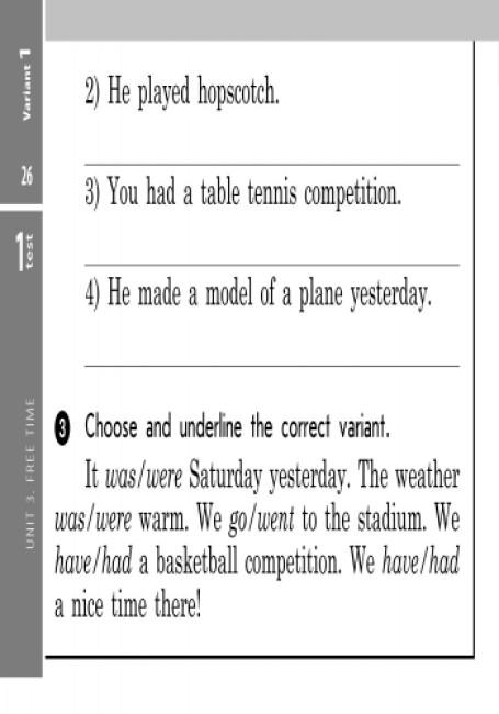Експрес-контроль. Англійська мова. 4 клас: відривні картки (до підручника А. М. Несвіт)