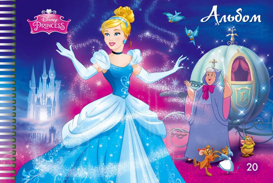 Альбом для малювання. Принцеси. Disney
