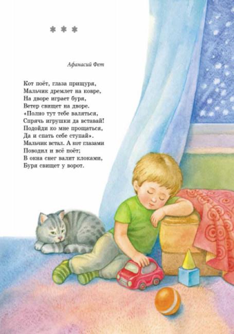 Твоя книга. Сказки и рассказы (розовая)