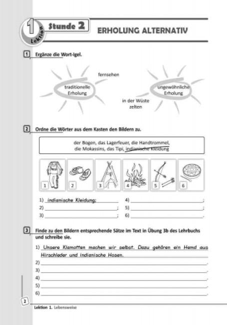 Німецька мова. 8 клас: робочий зошит ( до підручника 'Німецька мова. 8 клас. Deutsch lernen ist super!')