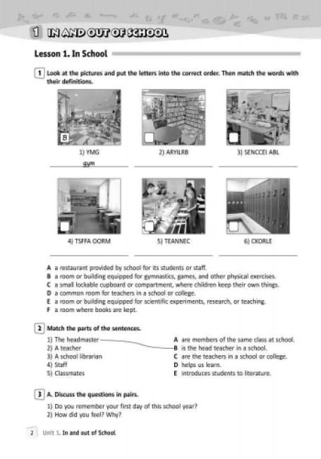 Англійська мова. 7 клас : робочий зошит (до підруч. О. Д. Карп'юк)