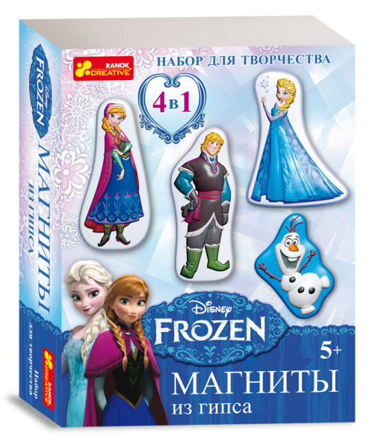 Магниты из гипса Frozen. Disney