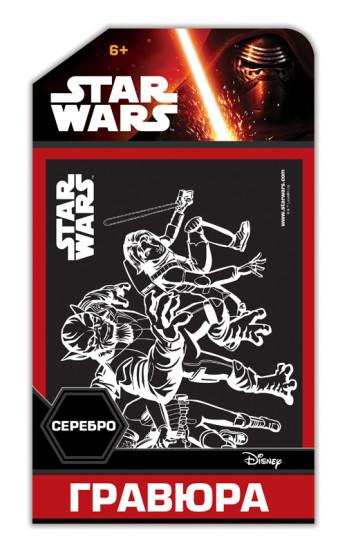 Гравюры по лицензии 'Star Wars'. Зеб, Эзра и третий воин. Disney