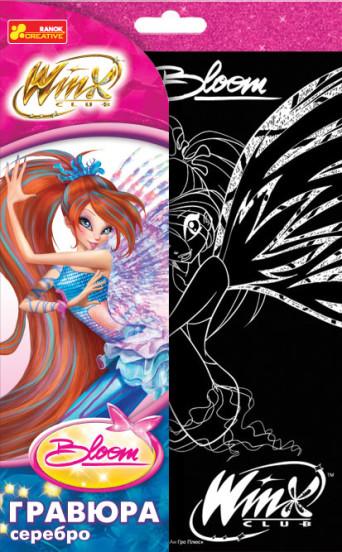 Гравюры по лицензии 'Winx'. Блум с крыльями