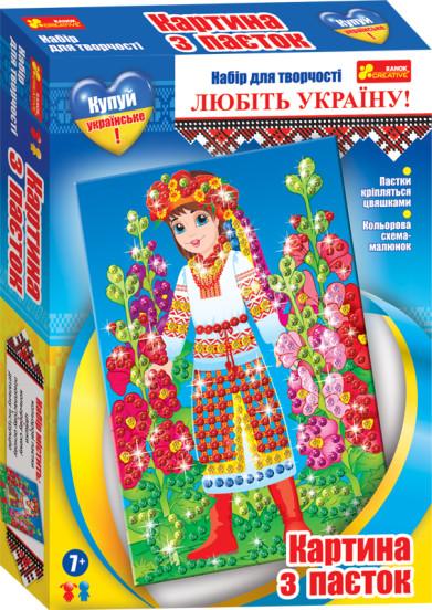 Картинка з пайеток 'Україночка'