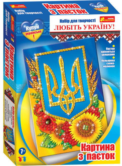 Картинка з паєток 'Український герб'