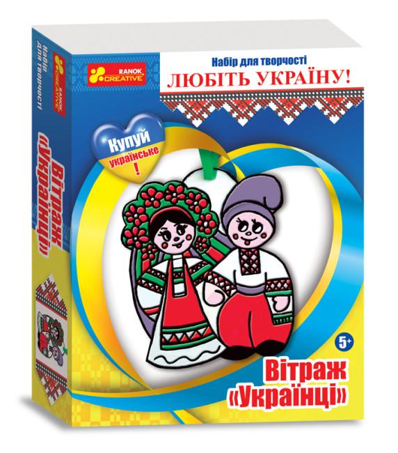 Вітраж 'Українці'