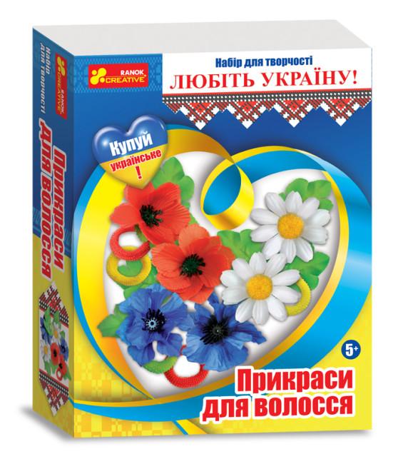 Прикраси для волосся 'Україна'