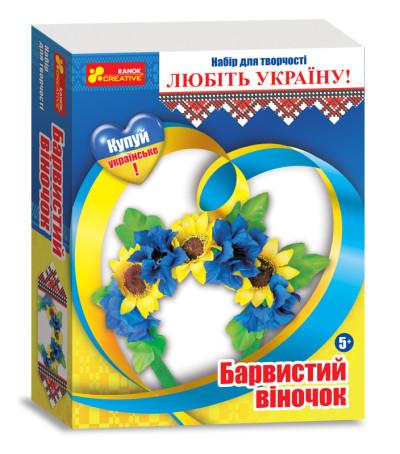 Барвистий віночок 'Україна'