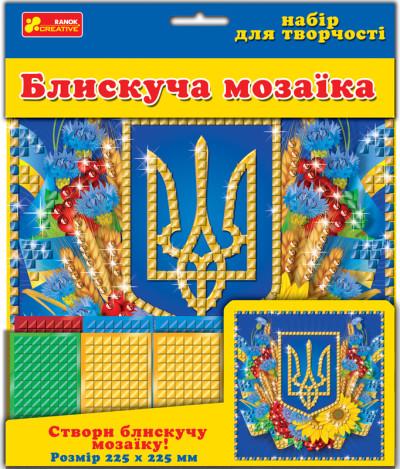 Мозаїка 'Український герб'