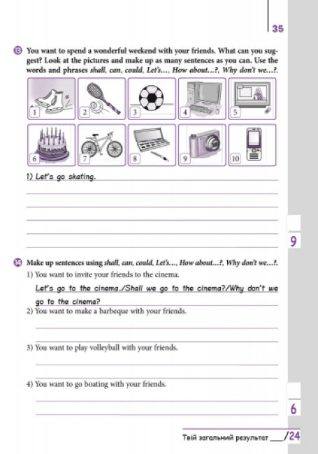 Easy Grammar. Англійська мова. 8 клас. Зошит з граматики