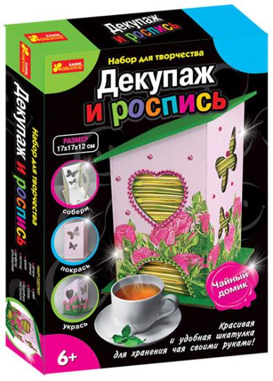 Декупаж и роспись 'Чайный домик'