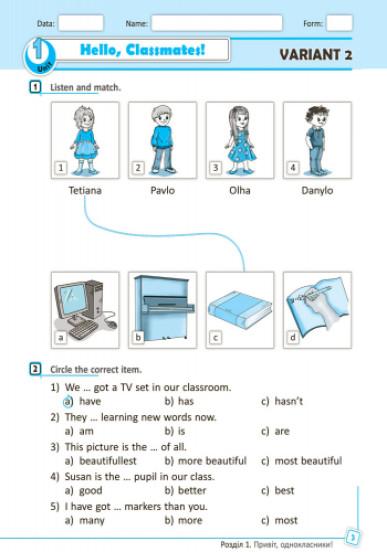 Англійська мова. 4 клас. Тестовий зошит (до підруч. «Start Up!»)